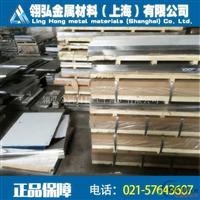 LY11铸造铝板