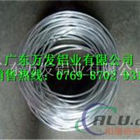 5083高强度铝线 铝合金螺丝线哪里有