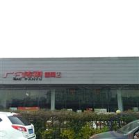 广汽传祺4s店外墙门头银灰色镀锌钢冲孔板