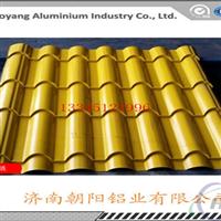 弧型鋁瓦波紋鋁板批發商
