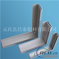 石家庄光伏边框中压铝材边卡铝材