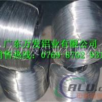 进口1100铝线 99.0高纯度铝线