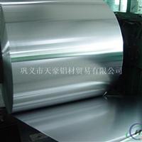 供应大量3003保温铝卷