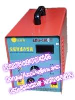 大功率铜铝冷焊机