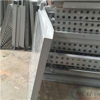 银灰色冲孔镀锌钢板传祺4s店外墙门头专用
