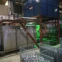 立式铝合金淬火炉价格