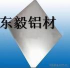 ZAlSiD0铸造铝硅合金
