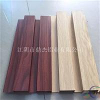鋁型材擠壓,專業生產加工氧化鋁擠壓型材