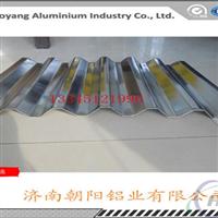 0.9mm厚度压型铝板哪里价格较便宜?