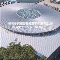 供应全国扇形铝镁锰板