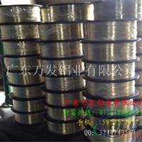 6061电线、电缆用铝线制造商
