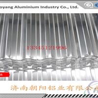 0.2mm厚度壓型鋁板