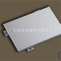 工程專用幕墻板、優質環保、廠家直銷
