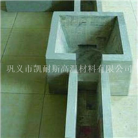铝碳化硅质铝水溜槽