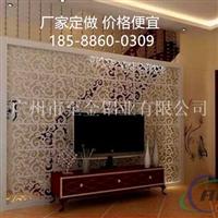 背景墙雕花铝单板【铝板雕刻】18588600309