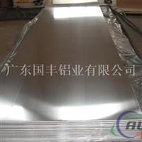 国标1050热轧铝板