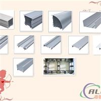 石家庄隔间铝材高隔间铝材