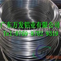 5056合金铝线 铆钉铝线厂家电话