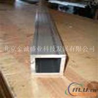 50150铝型材工业铝型材