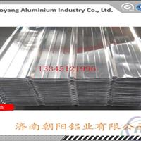 弧型铝瓦波纹铝板重量怎么计算?