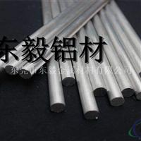 ZLD301铸造铝合金用途