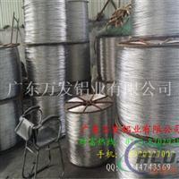 6060导电用铝线 捆绑铝线厂家直销