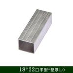 石家庄印刷网框铝材印刷设备铝材