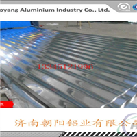 0.65mm厚度压型铝板