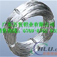 1050导电用铝线 电缆用铝线公司一站采购