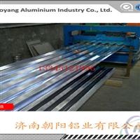 0.3mm厚度压型铝板多少钱1公斤?