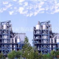 氧化铝悬浮焙烧炉系列浇注料