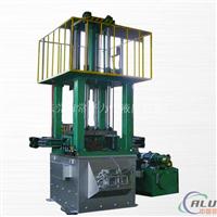 低压铸造油压机