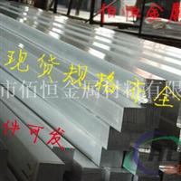 环保优质6061T6铝方棒 深圳铝方棒厂家批发