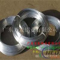 5052防锈铝线  5052铝合金线材