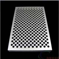 江苏冲孔铝单板室内冲孔铝单板