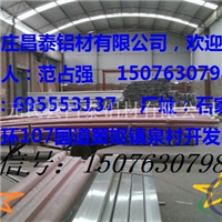 石家庄机械铝材纺织铝材