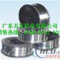 6082合金铝线 电容器引用线代理商