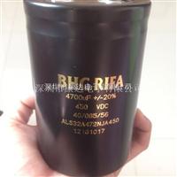【ALS32A472N5C400】BHC电容器