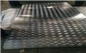 5052花纹铝板重量怎么计算