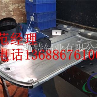 各种铝合金壳体焊接铝壳体焊接
