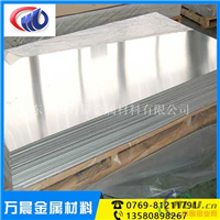 1070氧化铝板 O态防锈拉丝铝板