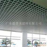 高端酒店铝格栅、大城市专用铝格栅