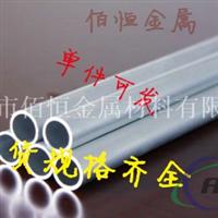 江苏批发3003铝合金管 化妆笔用铝管