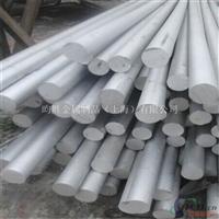 7075铝棒    国标材质   超硬铝7075铝板