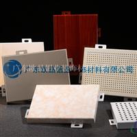 氟碳漆铝单板  氟碳铝单板