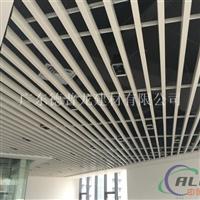 型材铝方通_木纹铝方通_铝方通吊顶厂家