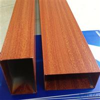 厂家大量定做各种型材铝四方管=木纹铝方管