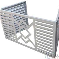 铝合金空调罩,一种外墙时尚装饰铝产品
