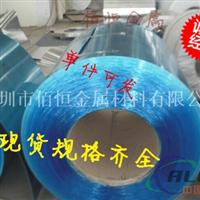 杭州6061T6铝带 国标1060拉伸用铝带