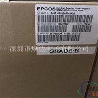 【B43310S9338A3】EPCOS电容器